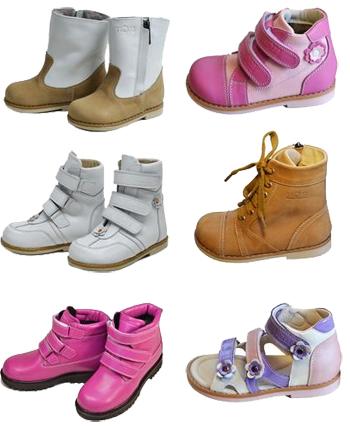Детская обувь Ecoby - купить лучшее 1559d0872d399