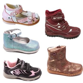 интернет магазин детской обуви для девочек