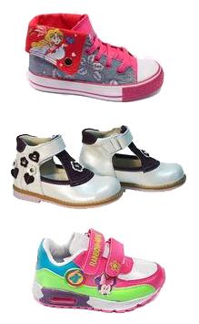 Детская обувь скороход купить в москве